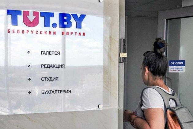 Білоруський опозиційний портал TUT.BY видалив усі дописи за півтора року через тиск влади