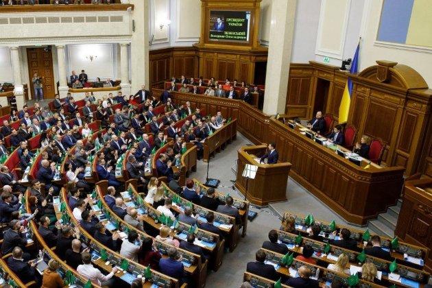 Запуск судової реформи. Верховна Рада відновила роботу Вищої кваліфікаційної комісії суддів