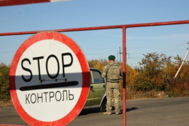 Верховна Рада скасувала штрафи за виїзд з ОРДЛО через Росію, але є умови