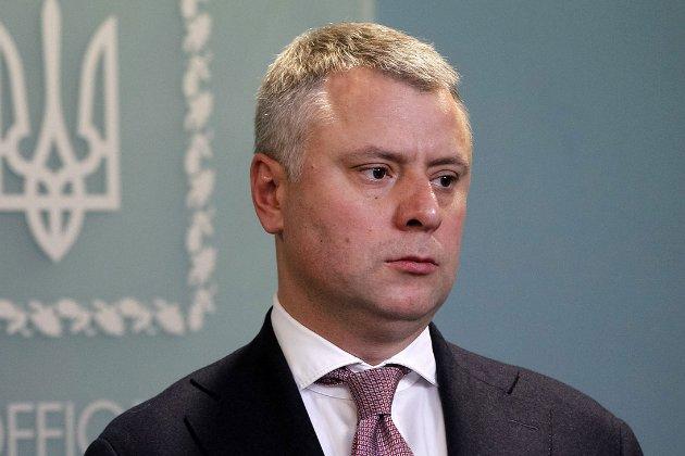 Окружний адмінсуд Києва ухвалив рішення на користь голови «Нафтогазу» Юрія Вітренка у справі проти НАЗК