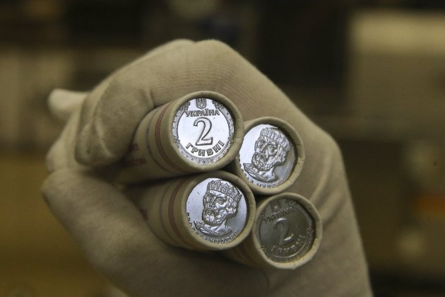 «Ми почули нарікання». Нацбанк змінить дизайн монет номіналом 1 та 2 гривні