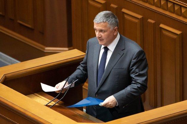 Глава МВС Арсен Аваков написав заяву про звільнення (документ)