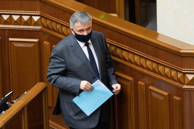 Верховна Рада проголосувала за відставку Авакова з посади міністра