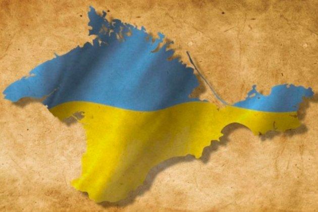 На сайте Олимпиады-2020 заменили карту, где Крым был отделен от Украины границей