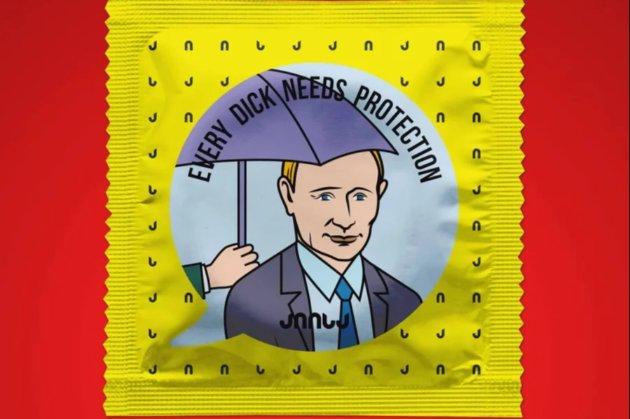 ЕСПЧ позволил производителю презервативов выпускать продукцию с изображением Путина (фото)
