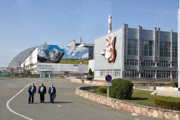 Аноним сообщил о заминировании Чернобыльской АЭС (обновлено)