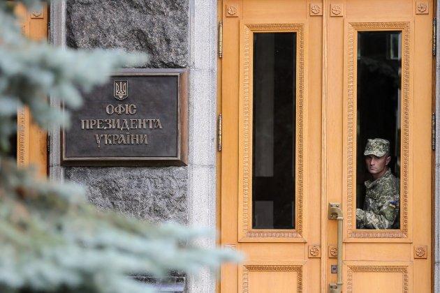 В день ЛГБТ-прайда. Офис президента Украины «заминировали»