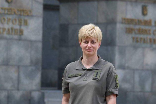 Первую женщину-командующего назначили в ВСУ