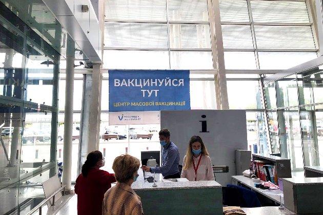 В аеропортах «Київ» та «Львів» запрацювали пункти вакцинації проти COVID-19
