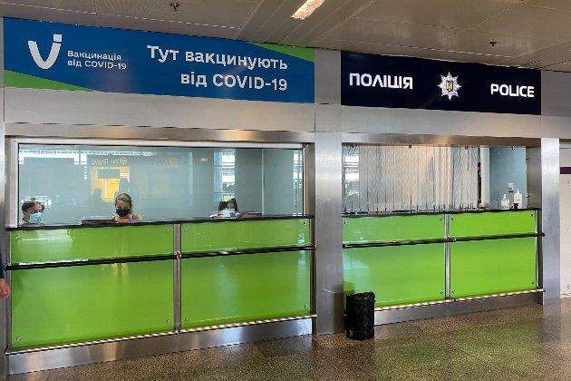 Щеплюватимуть препаратами CoronaVac та Pfizer. В аеропорту «Бориспіль» відкрився пункт масової вакцинації