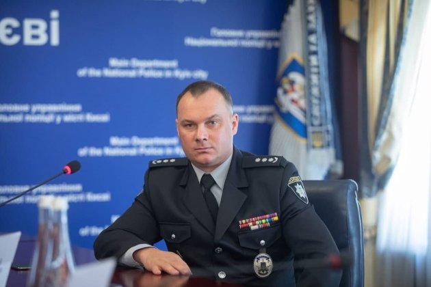 Іван Вигівський став новим начальником поліції Києва. Його вже представив міністр внутрішніх справ