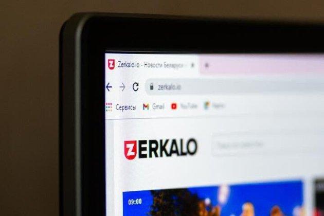 Білоруський суд визнав екстремістськими опозиційне видання Tut.By та його проєкт Zerkalo.io