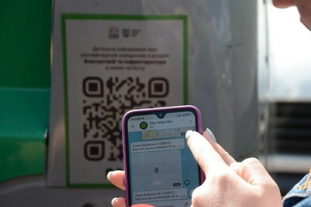 У Львові на контейнерах зі сміттям розміщують спеціальні QR-коди