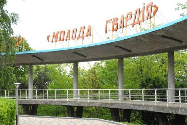 Заболели 44 человека. В детском лагере в Одессе — вспышка коронавируса
