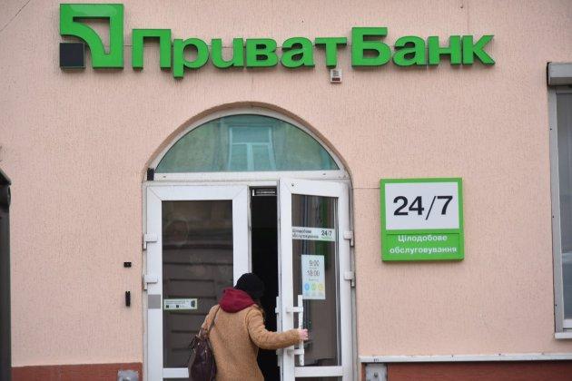 Проти колишніх ізраїльських власників. Коломойський та Боголюбов отримали позови від «Приватбанку» через газету «Голос України»