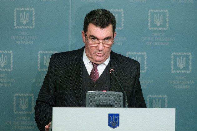 РНБО запровадила санкції проти подружжя Шаріїв та головного редактора видання «Страна.ua»