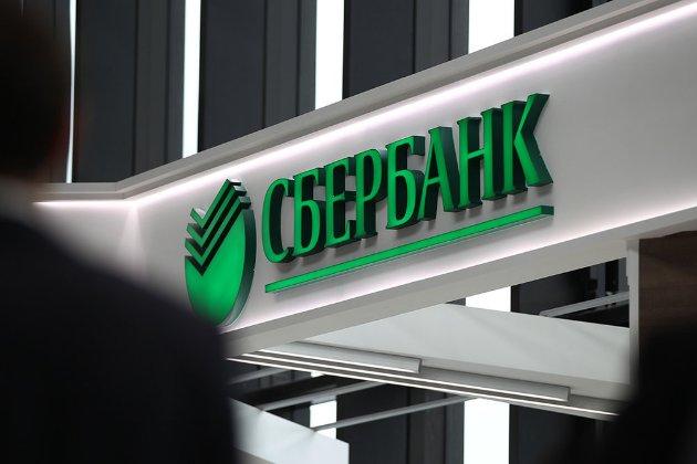 Російський «Сбербанк» програв суд. Йому заборонили використовувати свою назву в Україні