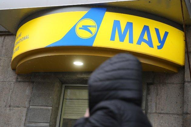 Авіакомпанію МАУ можуть закрити через борги перед «Борисполем» — Данілов