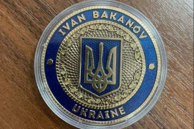 Выпускники Академии СБУ получили памятные медали с именем Ивана Баканова