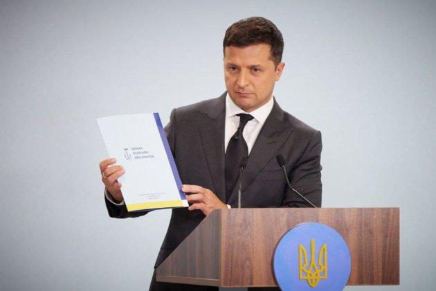 Учасники «Кримської платформи» уклали спільну декларацію. У разі агресії розглянуть нові санкції