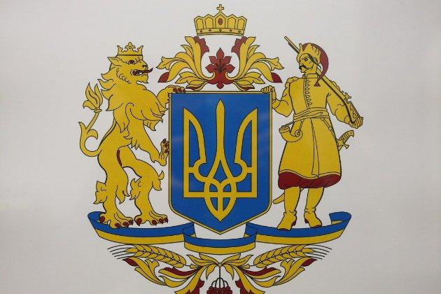 Верховная Рада одобрила проект большого Государственного герба Украины