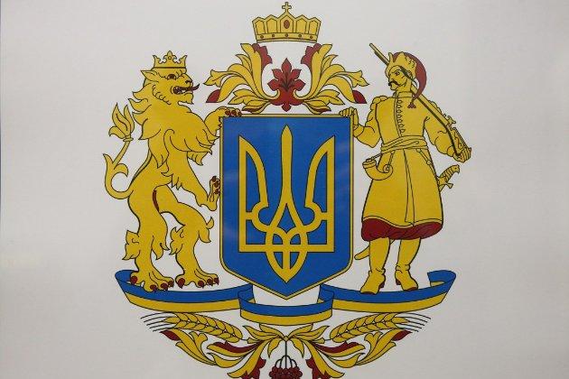 Верховна Рада схвалила проєкт великого Державного герба України