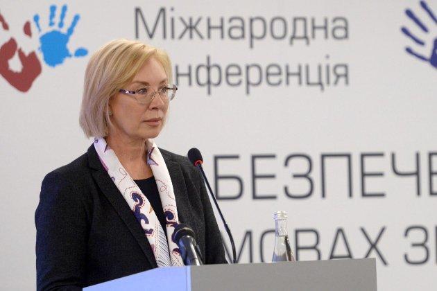 У Києві чоловік підпалив «коктейлем Молотова» офіс омбудсмена Людмили Денісової