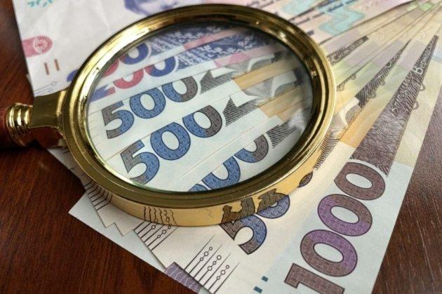 В Україні створюють новий правоохоронний орган, який розслідуватиме економічні злочини