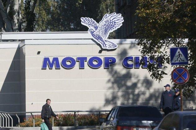 Ярославський та китайська компанія Skyrizon подадуть заявку в АМКУ на купівлю «Мотор Січ»