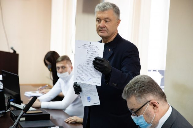 СБУ відкрила півтора десятки проваджень проти Порошенка