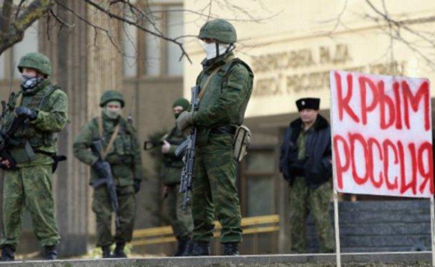 Число з вісімнадцятьма нулями. В Офісі генпрокурора підрахували збитки від окупації Криму
