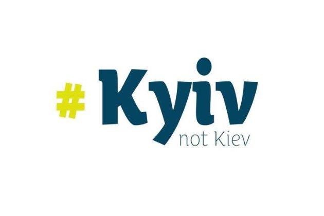 Перемога. «Вікіпедія» змінила Kiev на Kyiv