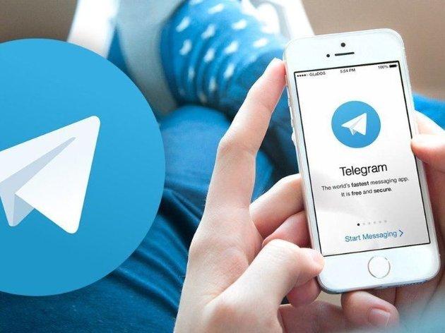 У роботі месенджера Telegram стався збій