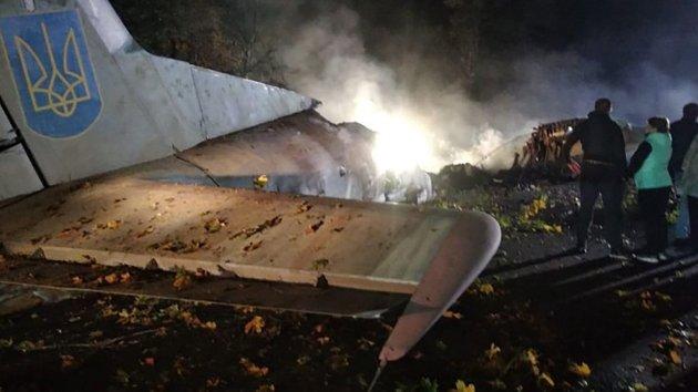 Що відомо про крах військового літака Ан-26 під Харковом (оновлено)
