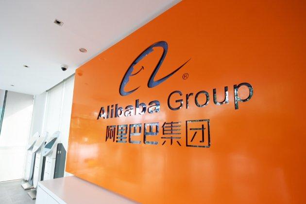Alibaba заборонить продавати обладнанням для майнінгу криптовалют на своїх платформах