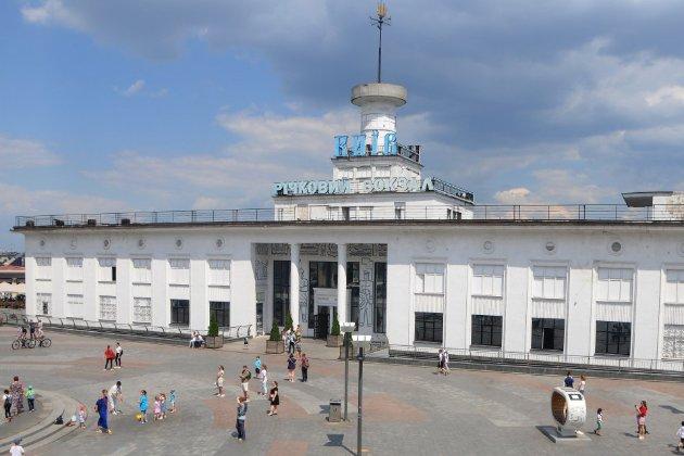 У будівлі Річкового вокзалу в Києві облаштують американський університет