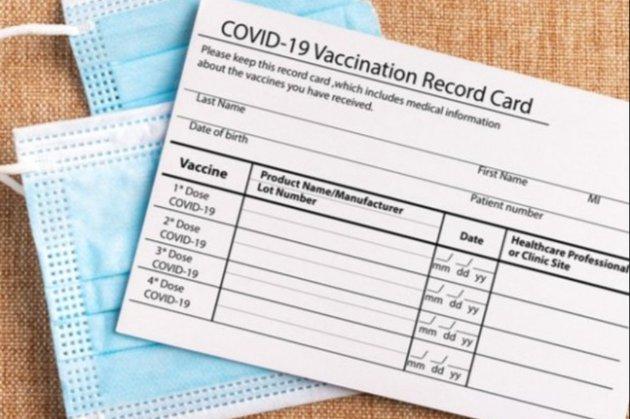 В Україні пригрозили новими санкціями за фейкові COVID-сертифікати: кого каратимуть найперше