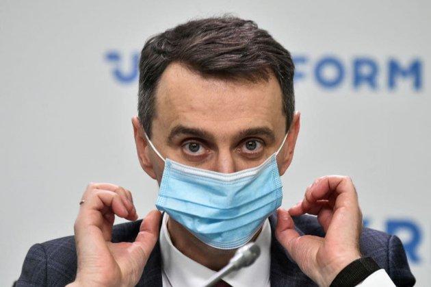 Со следующей недели вся Украина может перейти в «желтую» зону карантина — Ляшко