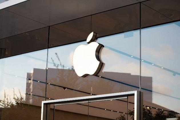 Apple уволила женщину, которая жаловалась на домогательства и издевательства на рабочем месте
