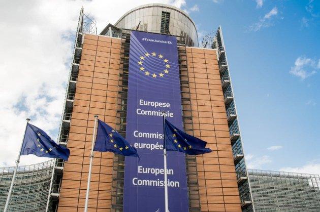 Еврокомиссия выделяет Украине второй транш макрофинансовой помощи на €600 млн