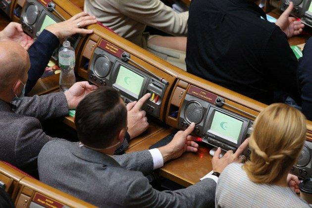 Закон об олигархах переголосуют, нашли юридические ошибки — нардеп Железняк