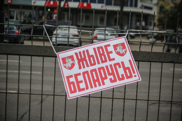 Дипломатичний пінг-понг. Білорусь вводить санкції проти Євросоюзу