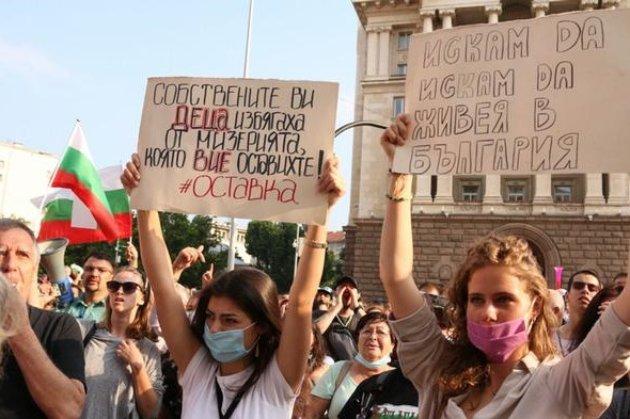 «Йди у відставку!». Жителі Болгарії протестують проти прем'єр-міністра (відео)