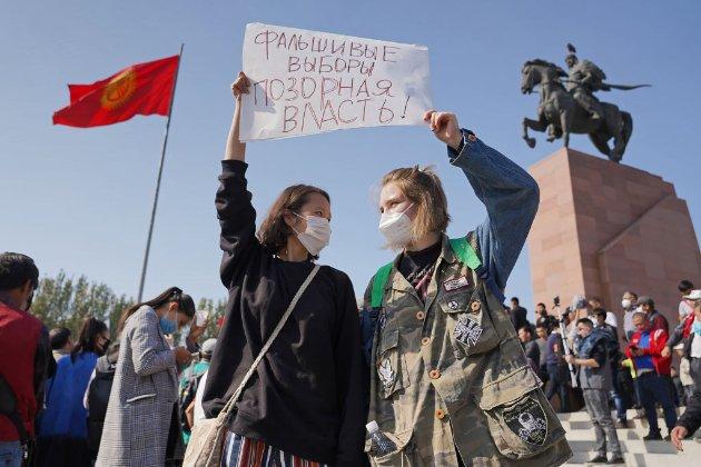 ЦВК Киргизстану скасувала результати виборів після акцій протесту (фото, відео)