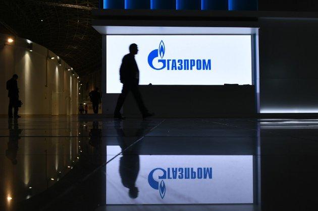 «Газпром» скаржиться на проблеми одразу з трьома «потоками»