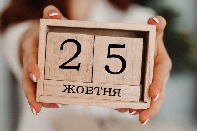 ЦВК запустила чат-бот про місцеві вибори