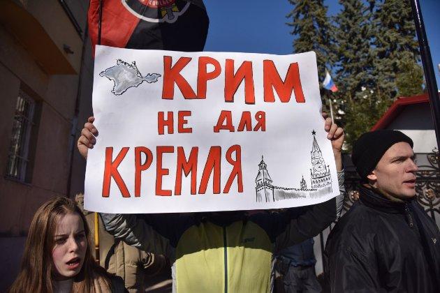 Україна готує на лютий 2021 року саміт по Криму, на який запросять Путіна