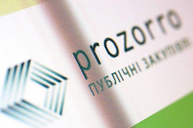 The Economist назвав ProZorro одним із найуспішніших прикладів боротьби з корупцією