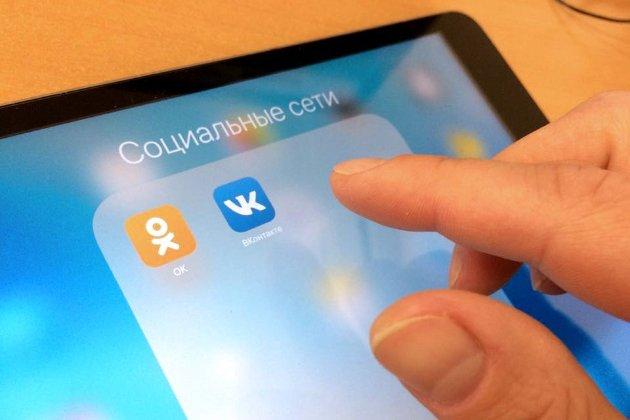 СБУ просить у Google та Apple заблокувати російські додатки на своїх електронних майданчиках