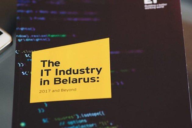 Білорусь направила Україні ноту протесту через указ Зеленського про сприяння білоруським IT-фахівцям